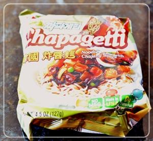 チャパゲティ