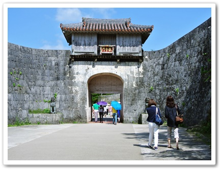 石垣と歴史
