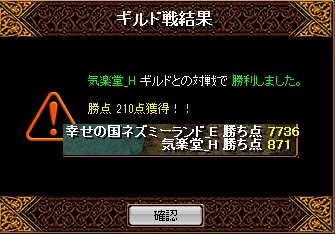 RedStone 151022[01]