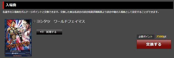 koijiuijiu2.jpg