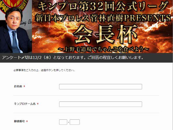 koijiuijiu3.jpg