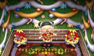ミニーのクリスマス衣装