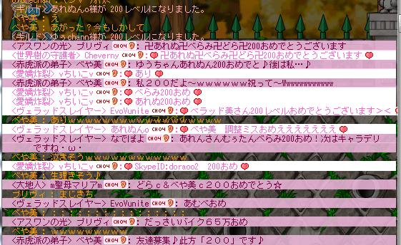 65a14d1f42117b5251811a11572c8c7a (1)