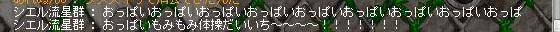 Maple160320_225122.jpg