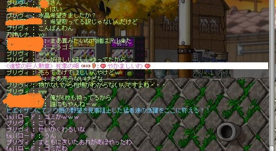 Maple160320_233235.jpg