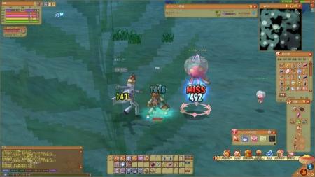 海底洞窟2