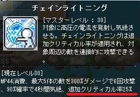 Maple151119_035359.jpg