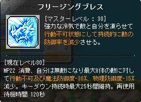Maple151119_040045.jpg