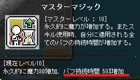 Maple151119_040740.jpg