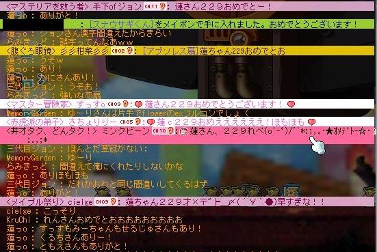 Maple151121_001757.jpg