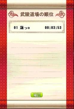 Maple151202_044212.jpg