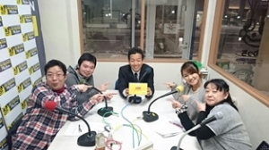 FM1603 自治労