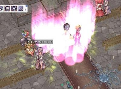 09screenFrigg321.jpg