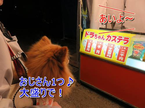 s-IMG_8186.jpg