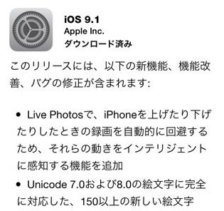apdate1029.jpg