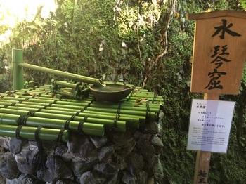 eikandou11223.jpg
