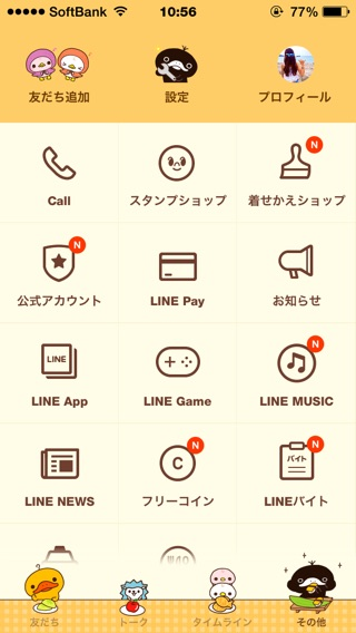 line1119.jpg