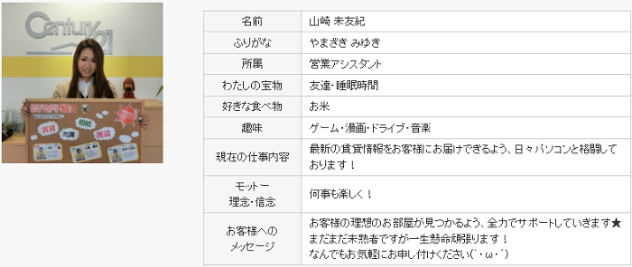 yamazaki1129.png