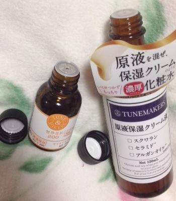 高濃度セラミド200 原液保湿クリーム液2