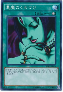 card100022051_1.jpg