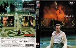 dvd-a.jpg