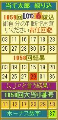 2016y04m02d_153237732.jpg