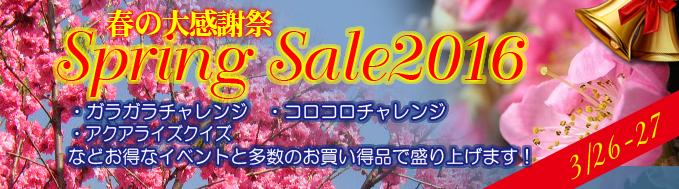 top_banner_2016032517550989b.jpg