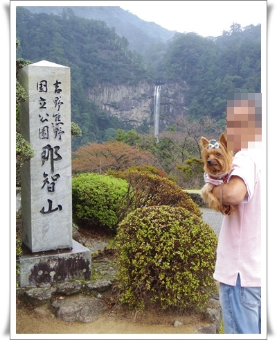 2015和歌山旅行IMGP3803-20151010