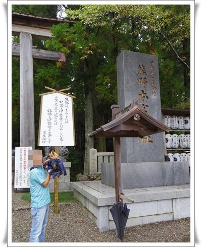 2015和歌山旅行2IMGP3821-20151011