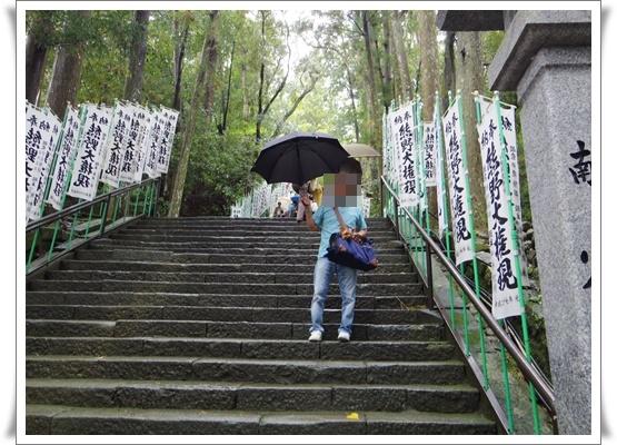 2015和歌山旅行2IMGP3822-20151011