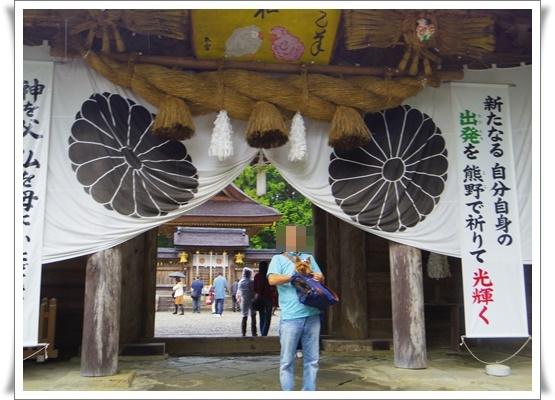 2015和歌山旅行2IMGP3825-20151011