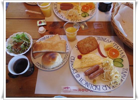 2015和歌山旅行3IMGP3878-20151012