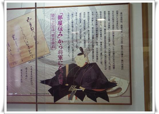 2015和歌山旅行3IMGP3888-20151012
