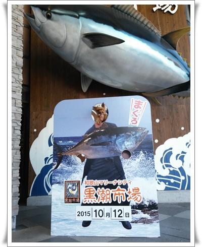 2015和歌山旅行携帯IMG00270-20151012