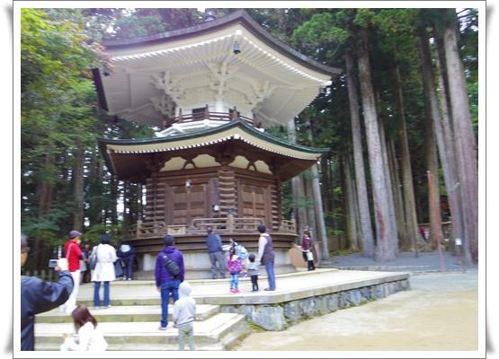 2015和歌山旅行3IMGP3898-20151012