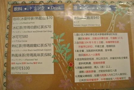 DSC_9313.jpg