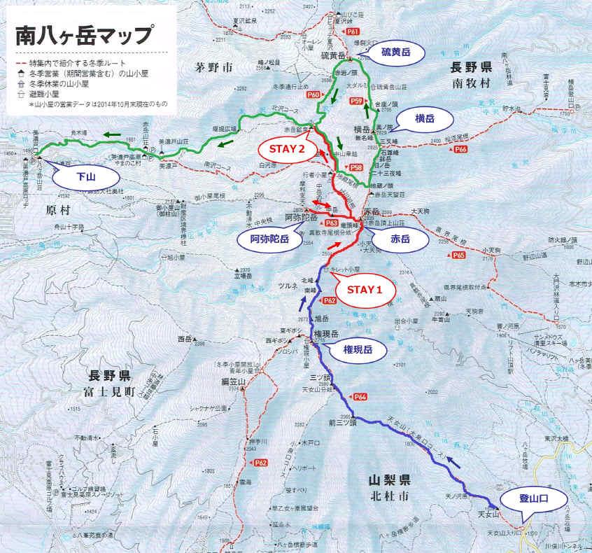 20160320_route.jpg