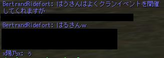 はるさん9