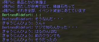 はるさん12