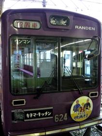 rie12589.jpg