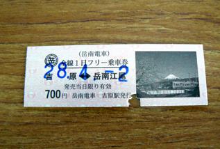 rie12609.jpg
