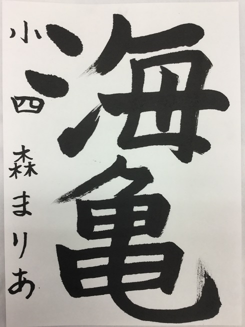 IMG_3084森まりあ2