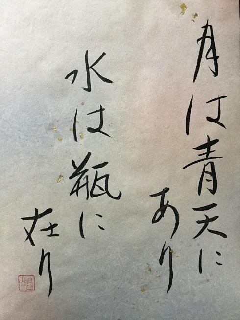 IMG_3038森永かほ2