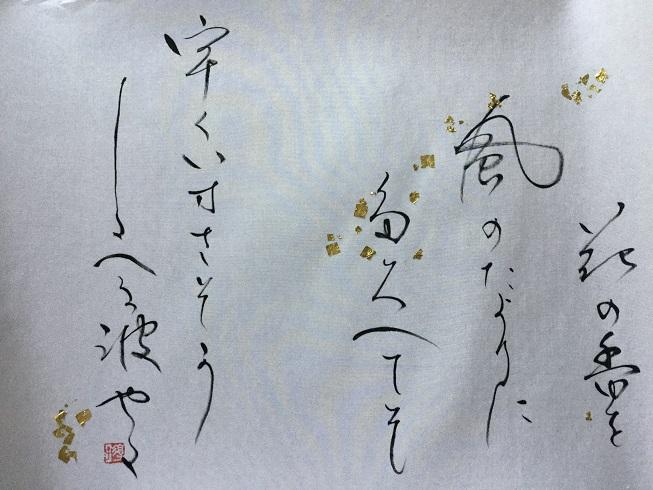 IMG_3037中村淳子2