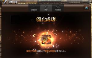 16-3-13龍泉6段