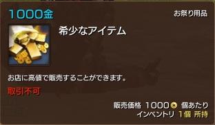 16-3-22草原にて-2-