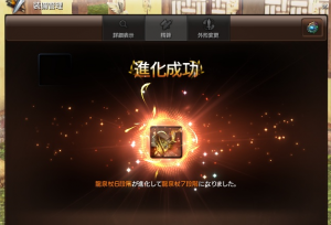 16-3-27龍泉7段階!