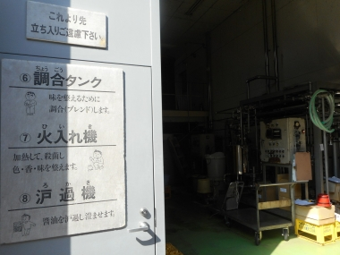 DSCN0308.jpg