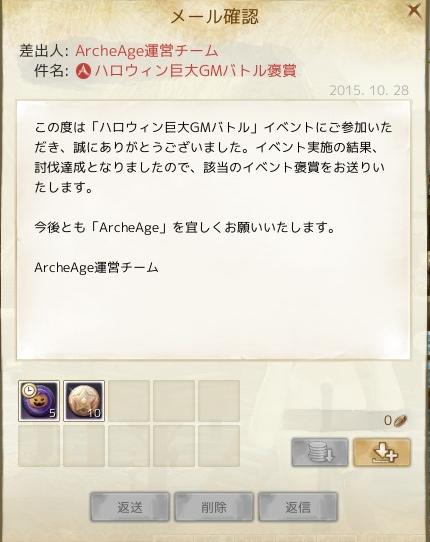 10月28日GMイベ褒賞