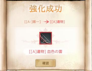 11月18日弓強化